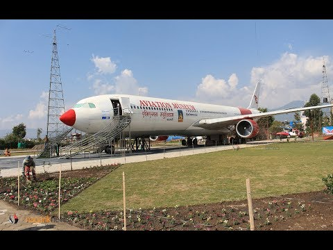 (Aviation Museum - Duration: 108 seconds.)