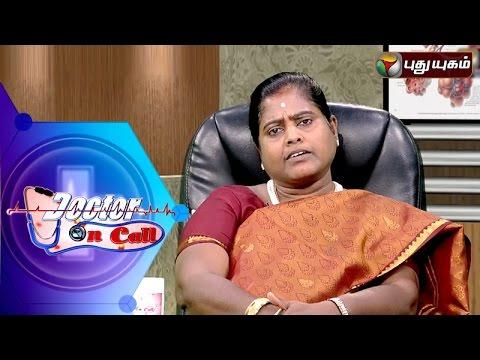 Doctor-On-Call-26-05-2016-Puthuyugam-TV
