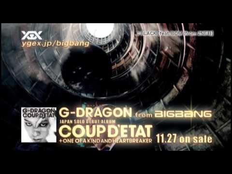 G-DRAGON - COUP D'ETAT [+ ONE OF A KIND & HEARTBREAKER] Release Comment