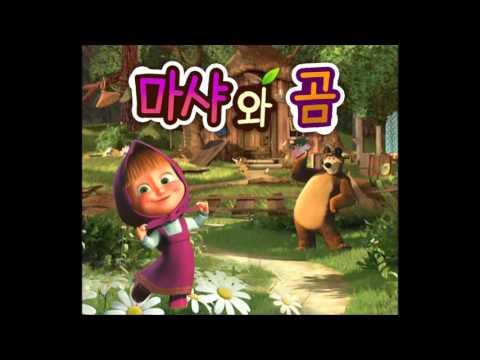 마샤와곰-동물 발자국 맞추기