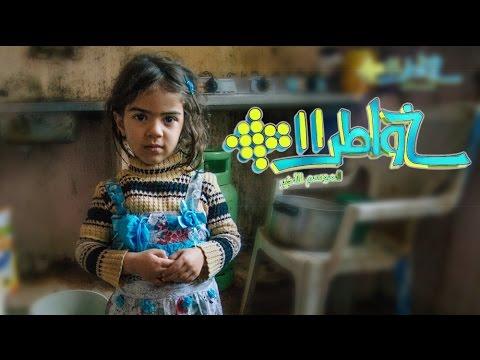 #حملة_دعم_١٢الف_أسرة_لاجئة
