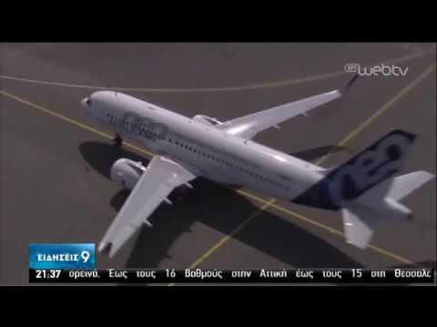 Επένδυση ρεκόρ στην αεροπλοΐα-Κ. Μητσοτάκης: Έμφαση στην σωστή επιχειρηματικότητα | 12/02/2020 | ΕΡΤ