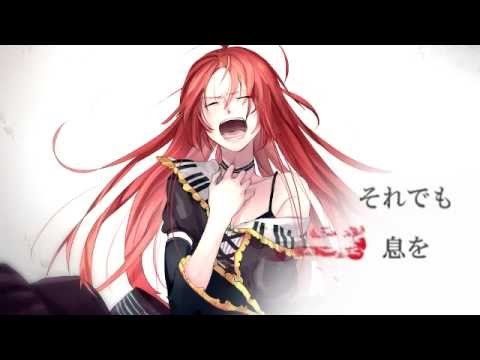 UTAU - You can now buy this cover from many sites: http://karent.jp/album/1084 The bought version has harmonies and some extra effects. Please downloaded the fixed ...