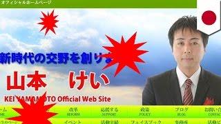 大阪府議が女子中学生に対し「徹底的にやる」と恫喝(ニュース)