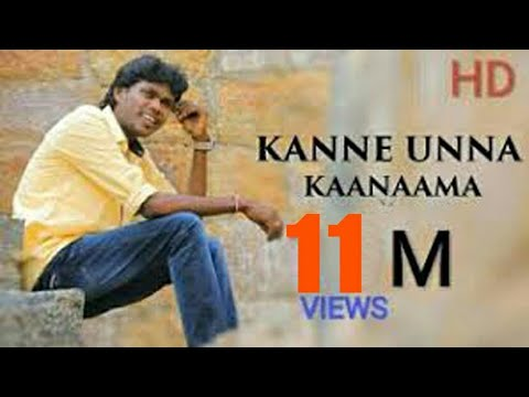 Video KANNE UNNA KAANAAMA HD VIDEO SONG download in MP3, 3GP, MP4, WEBM, AVI, FLV January 2017