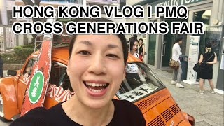 Thank you for watching. Please subscribe and share. 😊Instagram: @winnieyyoutube Previous videos:HONG KONG VLOG 96  FRIENDS • SHOPPING:https://youtu.be/UkdvYMMAQVkMy Luxury Brand Story Tag Video:https://youtu.be/axzG8SGSyqU6 Way to Tie an Hermes Maxi Twilly:https://youtu.be/DN44apLudjsHow I Tie Hermes 90 & 140 cm Scarves:https://youtu.be/gCaEdESVNnkBUYING PRELOVED CHANEL JACKETS Q&A:https://youtu.be/LJK84CCVljMHERMES UNBOXING  KELLY 25:https://youtu.be/W7-O60DfqrkChanel Jackets Unboxing Free Alterations Try-on:https://youtu.be/-MEKDZf5g2wBuying Preloved Hermes in Japan: https://www.youtube.com/watch?v=wDkEocqcmSo&t=5sKelly Cut Leather Comparison: https://youtu.be/g5XVz6zHZxQPopular Videos:Vintage Luxury Shopping Adventure 3 — TOKYO:https://youtu.be/dYyGykE17HMHong Kong Vintage Luxury Shopping Adventure 2:https://youtu.be/F6Az_9Opz4cHong Kong Vintage Luxury Shopping Adventure 1:https://youtu.be/1tkDvXUgfx4Chanel Jacket Collection:https://youtu.be/DNWtBVXvNWIChanel Jacket Purchase Fail:https://youtu.be/RoCpVP8vBGkHong Kong Vlog Preloved Hermes Shops:https://e.be/bs5_3hfAvWAHappy Hermes Tag:https://www.youtube.com/watch?v=h6XS_zSZQ9AHermes Handbag Collection:https://www.youtube.com/watch?v=h6XS_zSZQ9A
