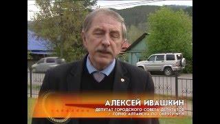 БУДНИ ГОРОДСКОГО СОВЕТА ДЕПУТАТОВ ГОРНО-АЛТАЙСКА