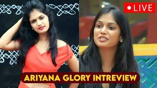 Live : Bigg Boss 4 Ariyana Glory Superb Words About Sohel   Avinash   Akhil   Monal