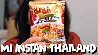 Video COBAIN MI INSTAN THAILAND MP3, 3GP, MP4, WEBM, AVI, FLV Januari 2019