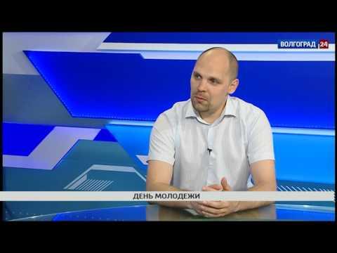 Тимофей Юрченко, председатель комитета молодежной политики и туризма администрации Волгограда