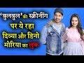 Divya Kumar Khosla | Special Screening | Bulbul Short Film | Uncut