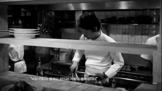 공동캠페인 '그날의 의미' - 요리사편 영상 캡쳐화면