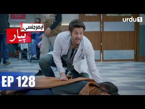 Emergency Pyar | Acil Aşk Aranıyor | Urdu Dubbing | Episode 128 | Urdu1 TV | 06 July 2020