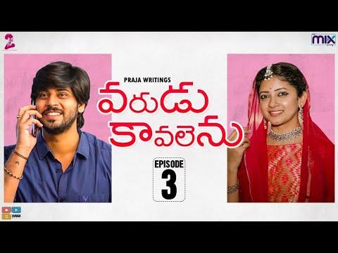 Varudu Kavalenu || 2 States Episode 3 ||Telugu Web Series || The Mix By Wirally || Tamada Media