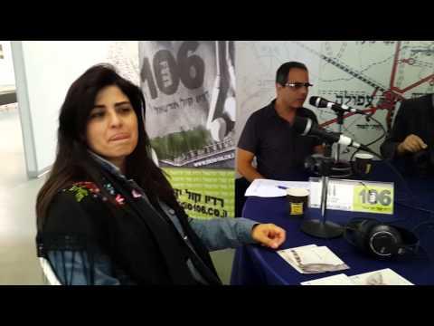 רדיו כנס עפולה לתקשורת קהילתית
