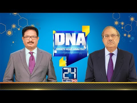 DNA | Panama Case JIT investiagation 21 June 2017