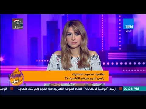 العرب اليوم - مدرسة خاصة ترفض رد رسوم التقديم لأولياء الأمور
