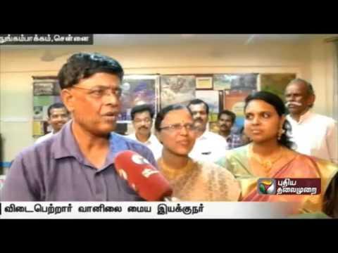 Farewell-Chennai-IMD-director-Ramanan-retired-Exclusive-interview