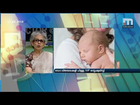 IVF For Infertility Treatments| Doctor@2PM| Mathrubhumi News