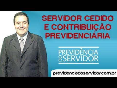Servidor Cedido e Contribuição Previdenciária