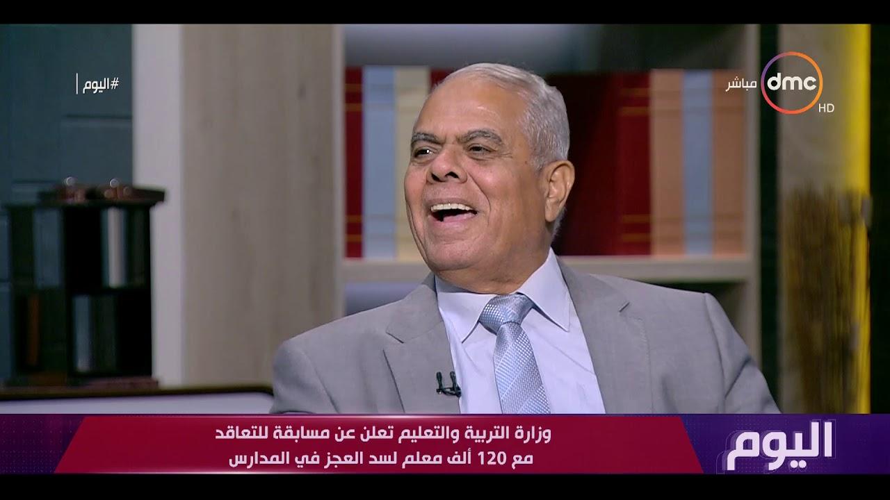 اليوم - وزارة التربية والتعليم تعلن عن مسابقة للتعاقد مع 120 ألف معلم لسد الحجز في المدارس