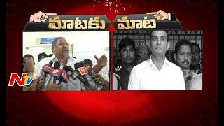 War Of Words Between R Narayana Murthy and Akun Sabarwal || Mataku Mata
