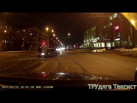Авария с пешеходом в Питере