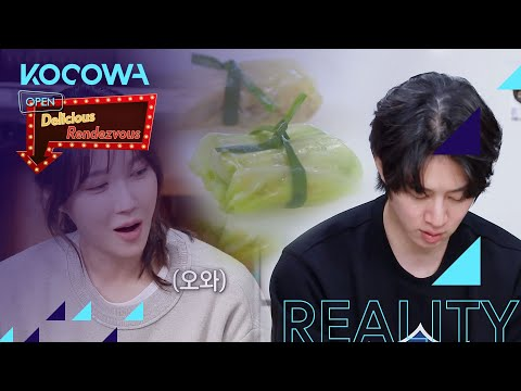 Kim Hee Chul minces veggies like a machine [Delicious Rendezvous Ep 55]