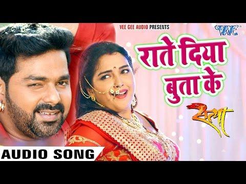 Bhojpuri HD video song Raate Diya Butake