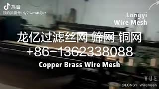 100 200 300 mesh 99.95% 100% pure copper wire mesh youtube video