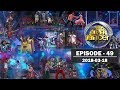Hiru Super Dancer | Episode 49 | 2018-03-18