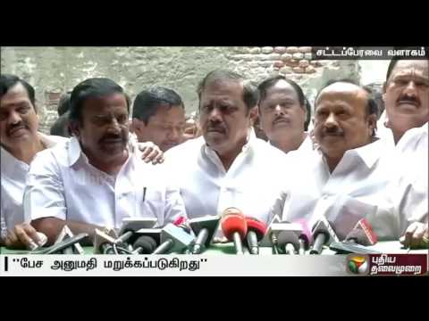 Eight-DMK-MLAs-walk-out-from-Tamil-Nadu-assembly