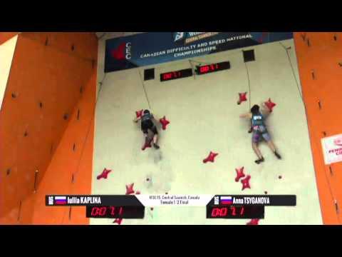 Speedklettern: Weltrekord Iuliia Kaplina (RUS) 7,74 Sekunden