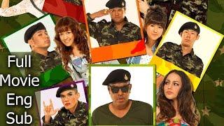 Nonton Full Thai Movie   Jolly Rangers  English Subtitle  Thai Comedy Film Subtitle Indonesia Streaming Movie Download
