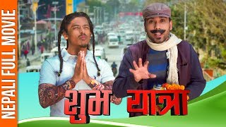 Video New Nepali Movie - Shubha Yatra Ft. Meri Bassai,Jire Khursani,Bhadragol Actors MP3, 3GP, MP4, WEBM, AVI, FLV Juli 2018