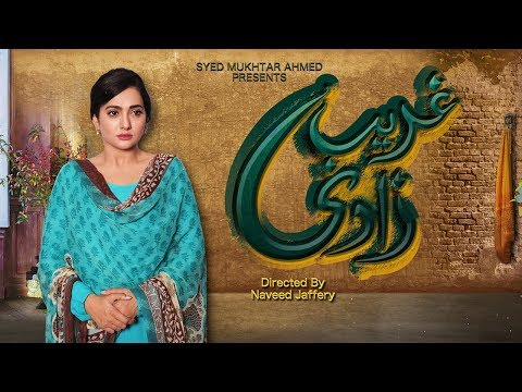 Ghareeb Zaadi Teaser 02 - Coming soon on Aplus