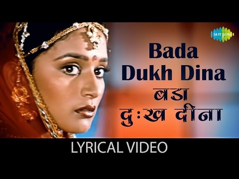 Video Bada Dukh Dina with lyrics |बड़ा दुःख दीना गाने के बोल |Ram Lakhan| Anil Kapoor/Jackie Shroff/Madhuri download in MP3, 3GP, MP4, WEBM, AVI, FLV January 2017