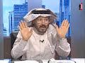 جميل فارسي: تصحيح وضعنا قبل المخالفين !! - حراك