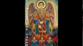Ethiopian Orthodox Tewahedo Mezmur By Dn  Tewodros Yosef - Kidus Gebrel