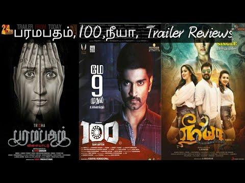 100 official trailer & paramapadham vilayattu official trailer & neeya 2 official trailer