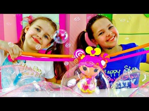 Пузыри, Настя и Ксюша. Дети Лета. Мыльное Шоу для Лалалупси. (видео)