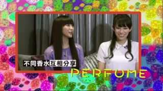 Perfume -香港 TVB 姊妹淘訪問 Interview In Hong Kong 20121013
