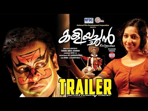 Watch Kaliyachan Malayalam Movie Official Trailer in HD