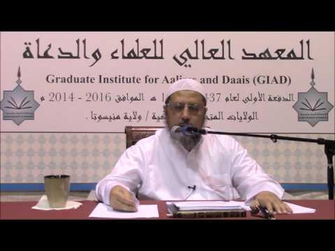 شرح النظم الحبير في علوم القرآن وأصول التفسير-٤