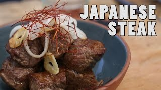 JAPANESE STEAK | RECIPE by Food Busker