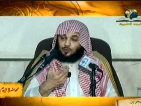 الشيخ خالد البكر & محاضرة ( حبر الأمة وترجمان القرآن )..2