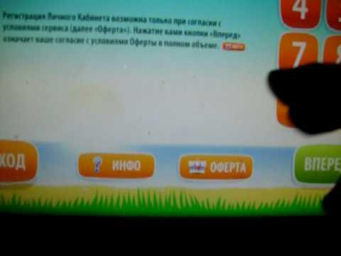 Положить Яндекс деньги в терминале