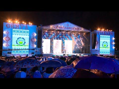Выступление Лукашенко на празднике 'Купалье' ('Александрия собирает друзей')