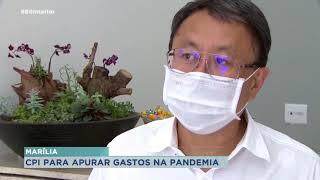 Vereadores de Marília apuram gastos durante a pandemia