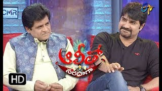 Video Alitho Saradaga| 26th February  2018| Srikanth | ETV Telugu MP3, 3GP, MP4, WEBM, AVI, FLV Oktober 2018